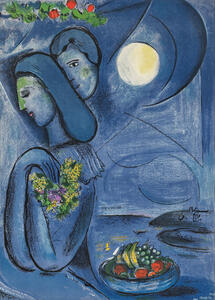 After Marc Chagall (Russian/French, 1887-1985)      Saint-Jean-Cap-Ferrat