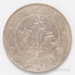 1908 China Empire 7 Mace 2 Candareens/$1