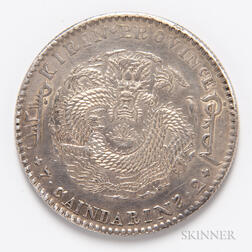 1901 China, Kirin Province 7 Mace 2 Candareen/$1