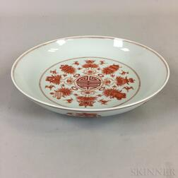 Iron Red and White Dish