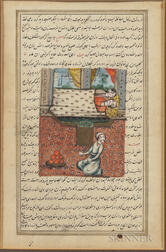 Manuscript Page with Miniature Painting
