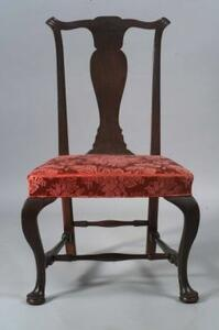 Chippendale Mahogany Carved Side Chair