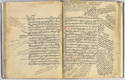 Arabic Manuscript on Paper, Ershad Alazahan to the Orders of Al-Ameen  , 1046 AH [1636 CE].