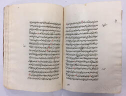 Avicenna (c. 980-1037) Arabic Manuscript on Paper, The Book of Healing.