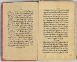Arabic Manuscripts on Paper, Four Examples.