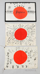 Three Japanese Flags