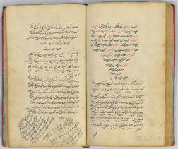 Persian Manuscript on Paper, A Comprehensive Study in Medicine  , Co-authored by Abu Taleb Tabib, 1256 AH [1840 CE].