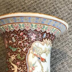 Tall Polychrome Enameled Vase