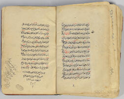 Arabic Manuscript on Paper, Mohammed bin Ali bin Thabit-al-Husseini's Worlds of Opinions  , 1122 AH [1710 CE].