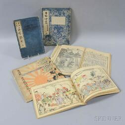 Four Woodblock Print Books