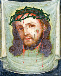 Large Painted Tin Retablo of Christ.     Estimate $200-400