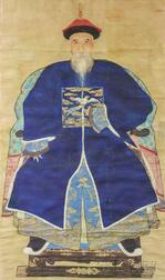 Ancestral Portrait Depicting an Bearded Official