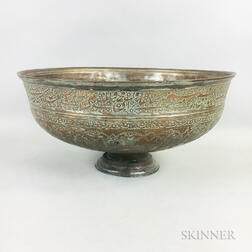 Tinned Copper Bowl
