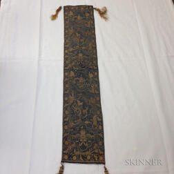 Woven Textile Table Runner