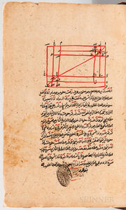 Arabic Manuscript on Paper. Resale Javaher' al-Hesab (Treatise on the Jewels of Arithmetic), 1259 AH [1843 CE].