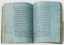 Persian Manuscript on Blue Paper. Resale Agha Sayyed Jafar (Treatise by Sayyed Jafar.)
