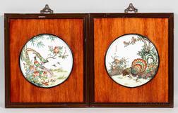 Set of Four Famille Rose Porcelain Plaques