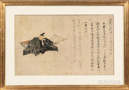 Print of a Painting Depicting a Daimyo