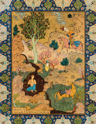 Four Persian Manuscript Paintings